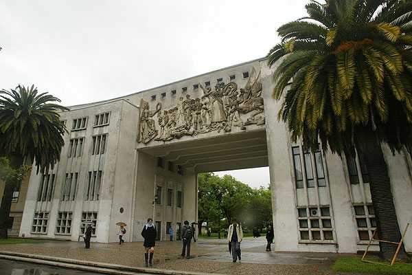 universidaddeconcepcion_133642-L0x0